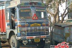 Indyjska motoryzacja